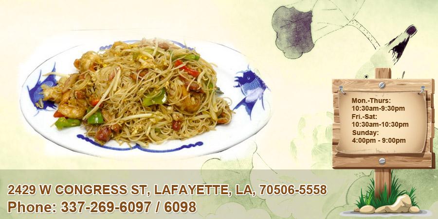 Asia wok coupons